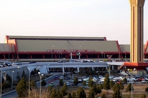 Аэропорт Ашхабад (Ashgabat Airport).1