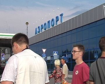 Photo of Barnaul Airport by Mike Rooke