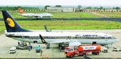 Photo of Coimbatore International Airport by Sujith P