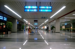 Photo of Fuzhou Changle International Airport by Michael Draper