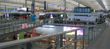Photo of Hong Kong International Airport by A T