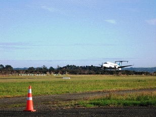 Photo of Kaitaia Airport by Edward Foster