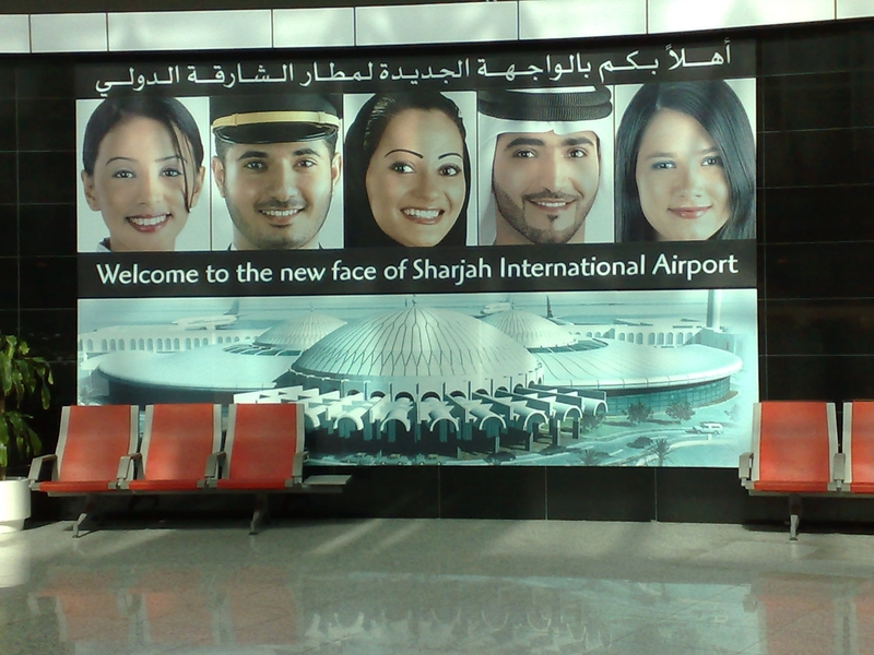 Photo of Sharjah International Airport by Ibrahim Alhammadi
