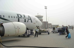 Photo of Sialkot Airport by Nabeel Rana