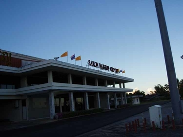 Photo of Sakon Nakhon Airport by Mike Nelson