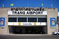 Photo of Trang Airport by John Andersen