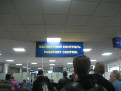 Photo of Luhansk International Airport by Kurt Francis