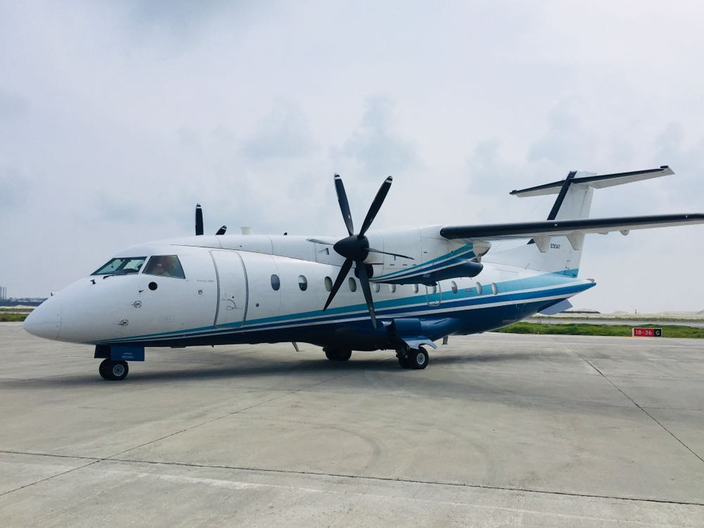 Photo of Malé International by Flight Ops